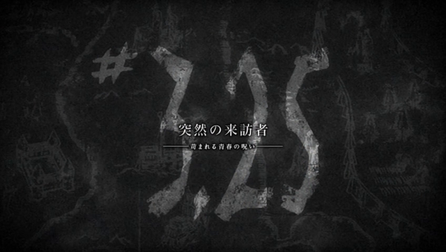 File:Attack on Titan - Episode 3.25 Title Card.png