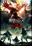 Attack on Titan Season 2 Poster 2