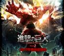 Attack on Titan Staffel 2