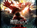 Attack on Titan Staffel 2