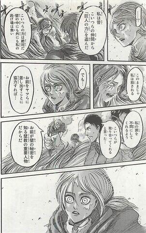 File:Mukashi.jpg