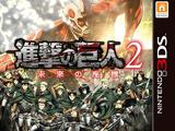 Attack on Titan 2: Mirai no Zahyō