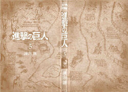Volume 5 inside cover