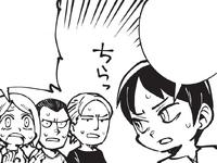Eren suspects his squadmates