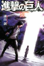 SnK - Manga Volume 30