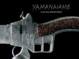 YAMANAIAME (Album)