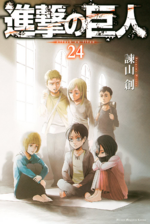 SNK Manga Volume 24