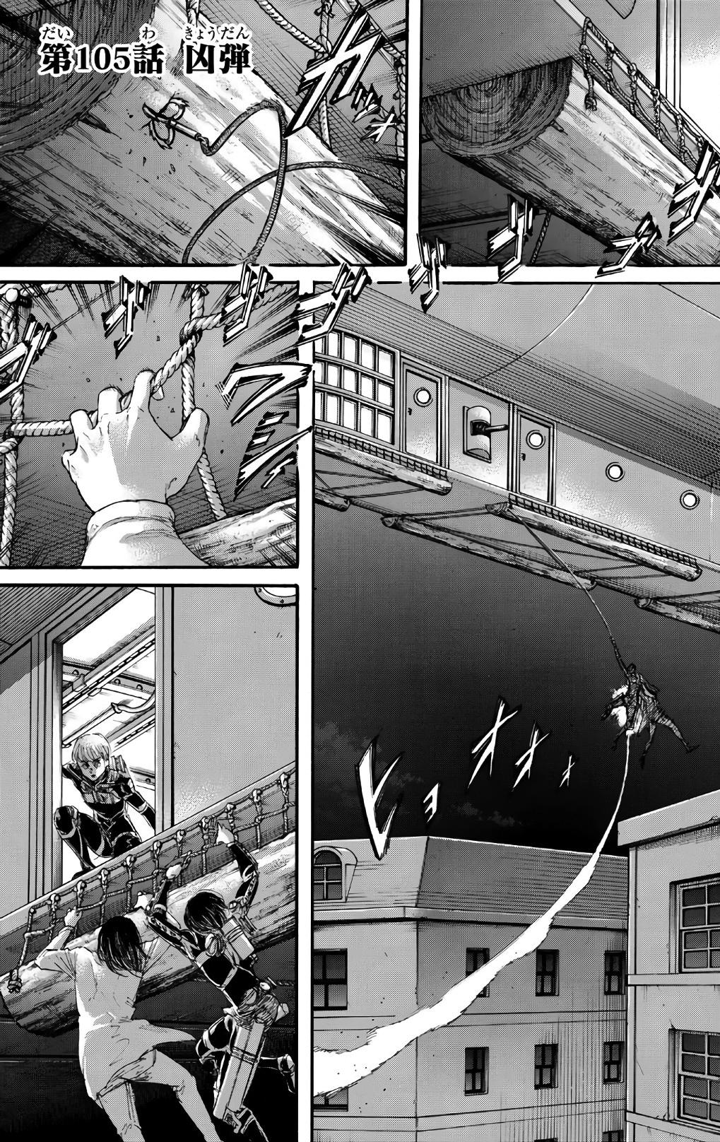 Атака титанов упм своими руками