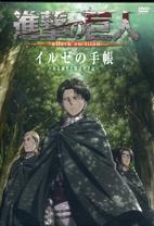 OVA 1 Cover