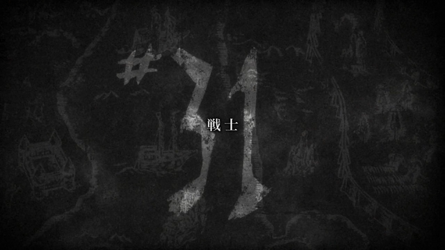 File:Attack on Titan - Episode 31 Title Card.png