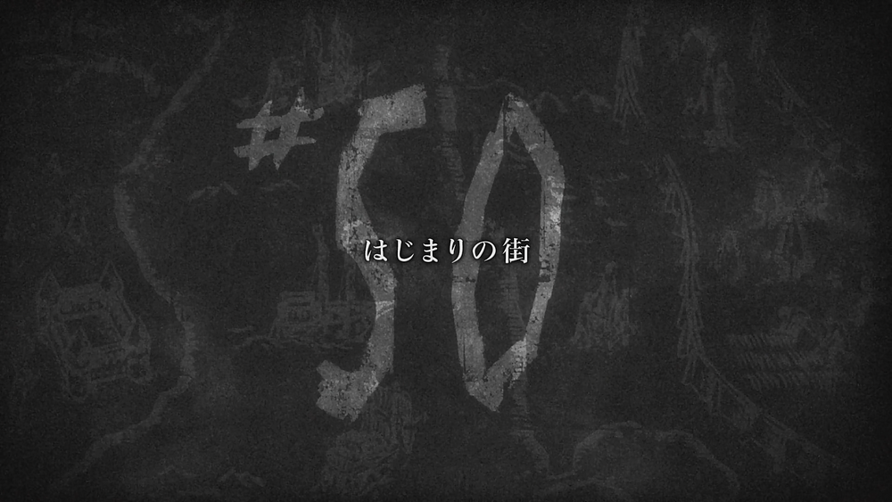 Attack on Titan - Episode 50 Title Card