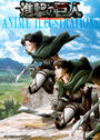 Attack on Titan Anime Illustrations
