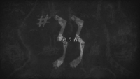 Attack on Titan - Episode 33 Title Card