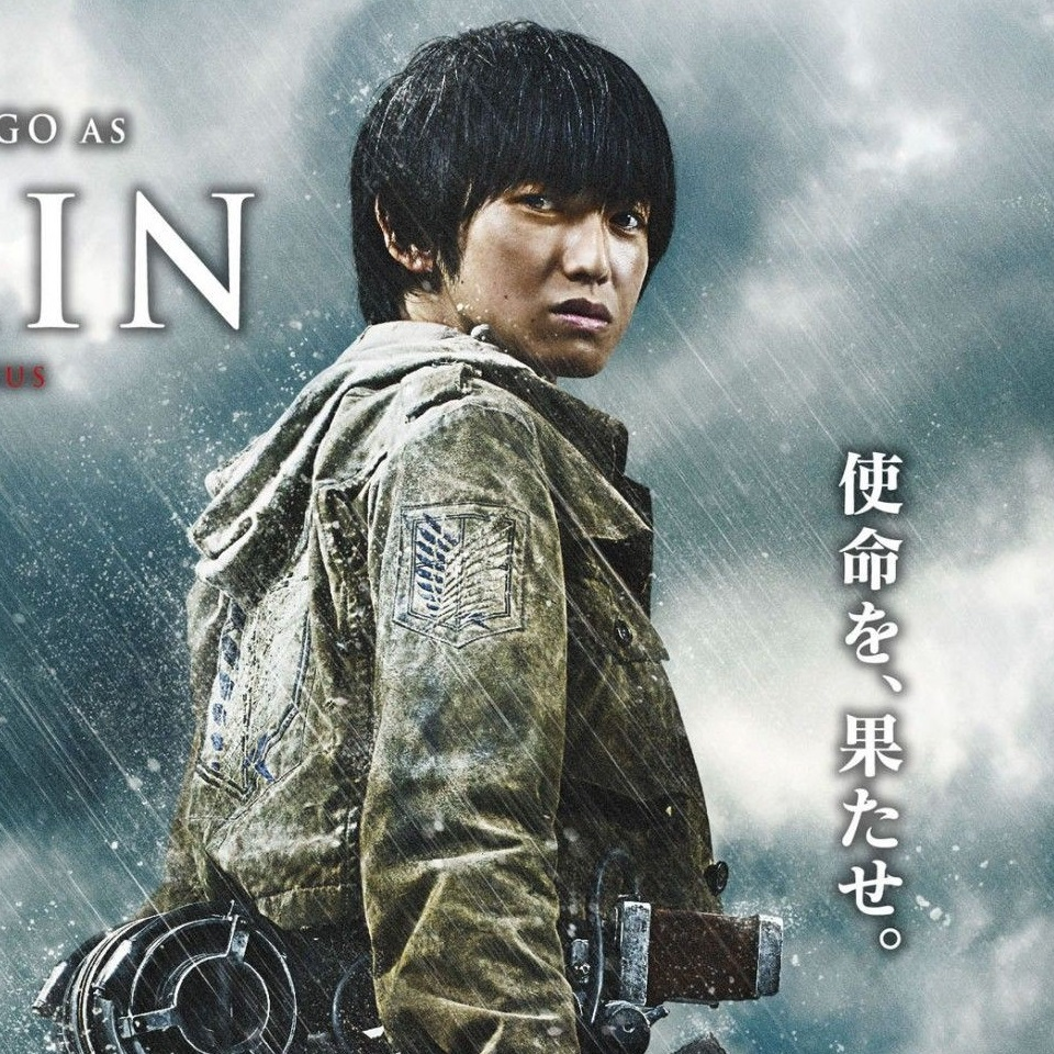 Armin (Live-Action)/Image Gallery | Attack on Titan Wiki ...