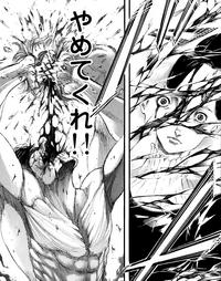Eren drinks Willy's sister's fluids and inherits the War Hammer Titan