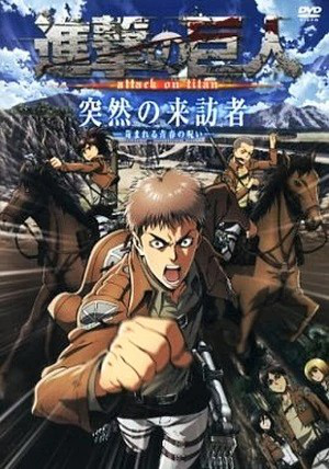 File:OVA 2 Cover.png