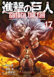 Before The Fall Volume 17