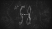 Attack on Titan - Episode 58 Title Card