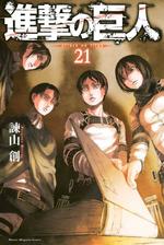 SNK Manga Volume 21
