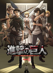 Attack on Titan Staffel 3 Key Visual 3