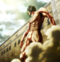 Erens erster Titan