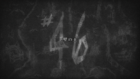 Attack on Titan - Episode 46 Title Card
