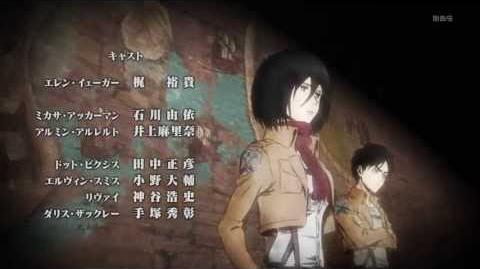 HD Shingeki no Kyojin 進撃の巨人 ED Ending 2 - 「望郷」Great Escape ATTACK ON TITAN