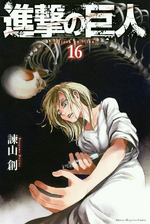 SNK Manga Volume 16