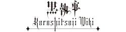 File:Kuroshitsuji Wiki.png