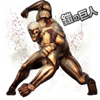Armored titan aot game