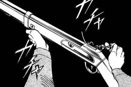 Fusil Brigades Spéciales