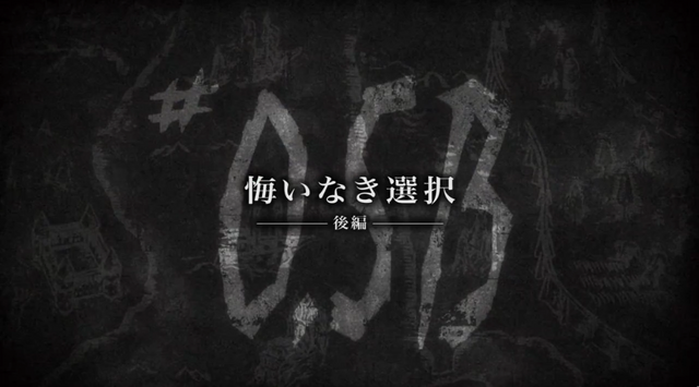 File:Attack on Titan - Episode 0.5B Title Card.png