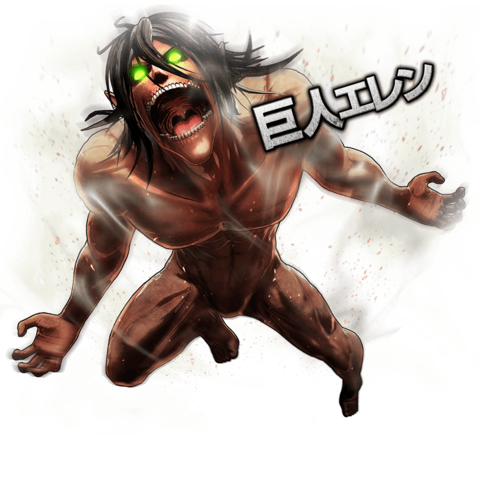 File:Eren titan aot game.png