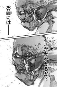 Eren punches through Reiner's armor