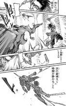 Hange kills an interior soldier
