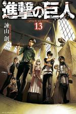 SNK Manga Volume 13