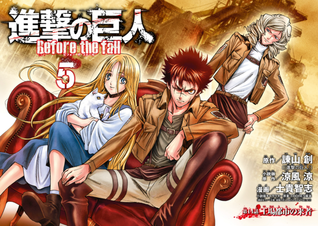 File:Before the Fall - Chapter 14 Cover.png