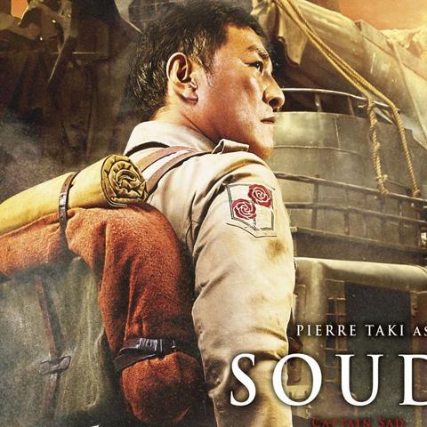 File:Souda character image.png