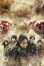 Attack on Titan - Hangeki No Noroshi cover