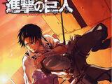 Attack on Titan: No Regrets