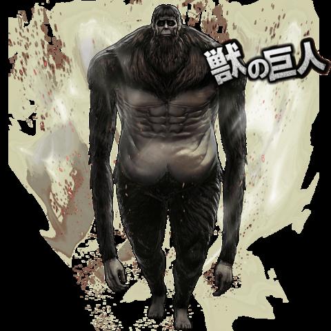 File:Beast titan aot game.png