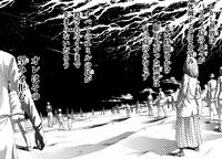 Eren addresses all Subjects of Ymir