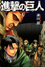 SNK Manga Volume 5
