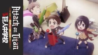 Attack on Titan Junior High - Official Ending - Hangeki no Daichi