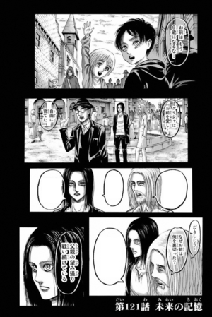Chapter 121 Cover