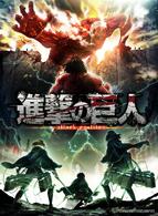 Attack on Titan Season 2 Official Poster