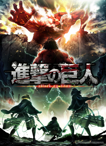 File:Attack on Titan Season 2 Official Poster.png