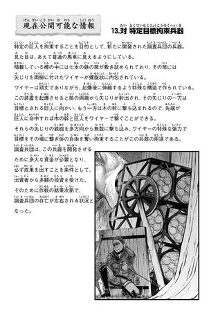 File:CPAI13.jpg