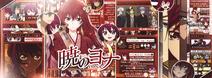 Akatsuki no yona anime edit