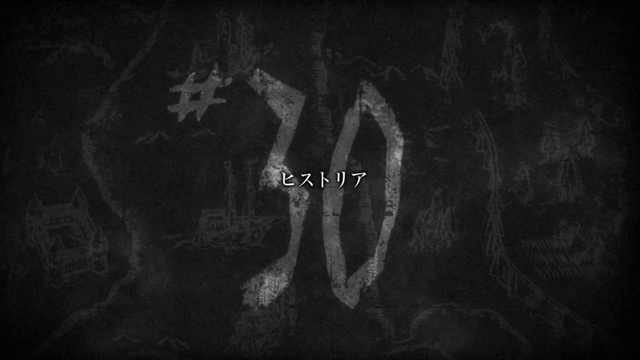 File:Attack on Titan - Episode 30 Title Card.png